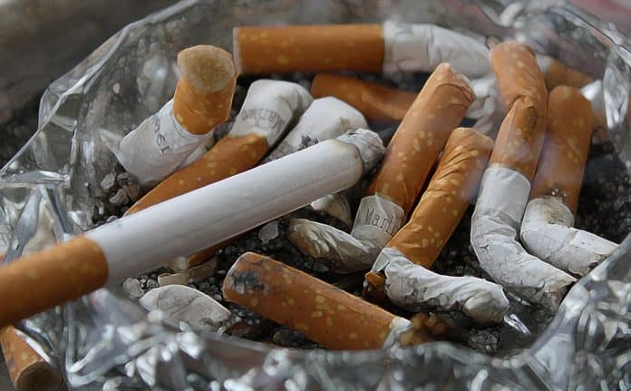 Спрете да пушите сега