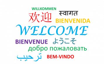 Как се учи чужд език