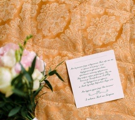 Идеи за сватбени покани