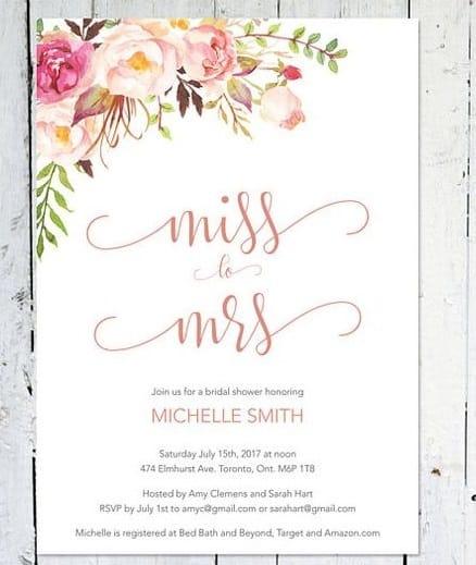 Красива покана за сватба
